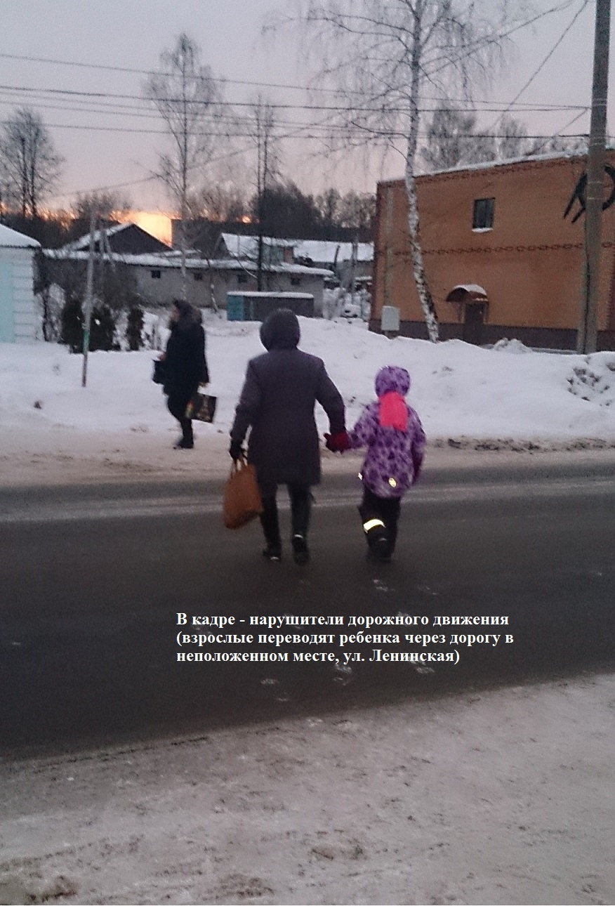 Дети на дороге: правила безопасности - Здоровые дети 100